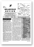 Belarusian Review, Volume 12, No. 2