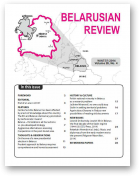 Belarusian Review, Volume 26, No. 4