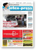 Intex-Press, 15 (1007) 2014