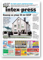 Intex-Press, 28 (864) 2011