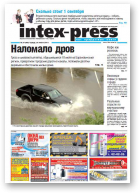 Intex-Press, 29 (865) 2011
