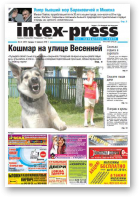 Intex-Press, 23 (807) 2010