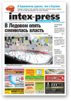 Intex-Press, 25 (809) 2010