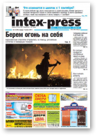 Intex-Press, 32 (816) 2010