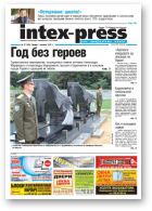 Intex-Press, 35 (819) 2010