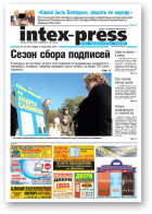 Intex-Press, 40 (824) 2010