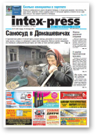 Intex-Press, 45 (829) 2010
