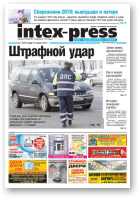 Intex-Press, 3 (839) 2011