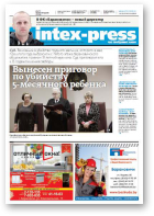 Intex-Press, 4 (1049) 2015