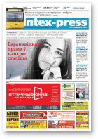 Intex-Press, 9 (1001) 2014