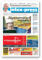 Intex-Press, 17 (1009) 2014