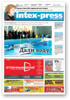 Intex-Press, 18 (1010) 2014