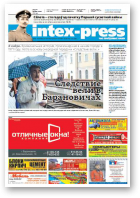 Intex-Press, 20 (1012) 2014