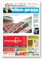 Intex-Press, 21 (1013) 2014