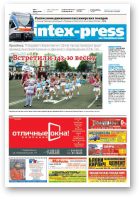 Intex-Press, 22 (1014) 2014