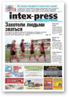 Intex-Press, 36 (872) 2011