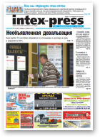 Intex-Press, 38 (874) 2011