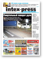 Intex-Press, 40 (876) 2011