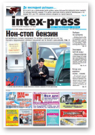 Intex-Press, 42 (878) 2011