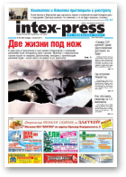Intex-Press, 49 (885) 2011