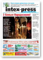 Intex-Press, 51 (887) 2011