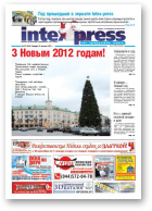 Intex-Press, 52 (888) 2011