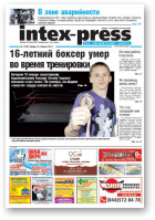 Intex-Press, 3 (891) 2012