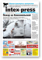 Intex-Press, 5 (893) 2012