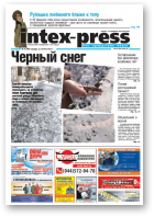 Intex-Press, 8 (896) 2012