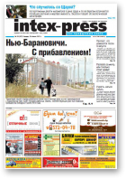 Intex-Press, 29 (917) 2012