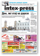 Intex-Press, 13 (953) 2013