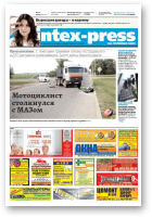 Intex-Press, 31 (971) 2013