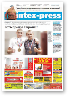 Intex-Press, 34 (974) 2013
