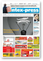 Intex-Press, 36 (976) 2013