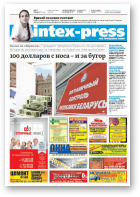 Intex-Press, 37 (977) 2013