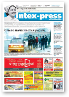Intex-Press, 51 (991) 2013