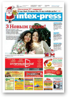 Intex-Press, 1 (993) 2014