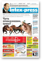 Intex-Press, 2 (994) 2014