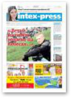 Intex-Press, 27 (1072) 2015