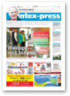 Intex-Press, 36 (1081) 2015
