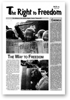 The Right of Freedom, 20 (44) 1999