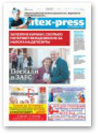 Intex-Press, 46 (1091) 2015