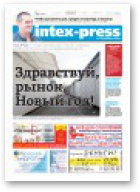 Intex-Press, 50 (1095) 2015