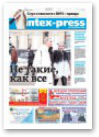 Intex-Press, 3 (1100) 2016