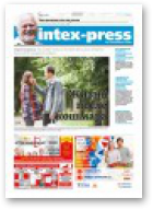 Intex-Press, 31 (1128) 2016