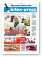 Intex-Press, 34 (1131) 2016