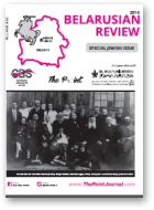 Belarusian Review, SPECIAL JEWISH ISSUE
