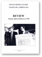 Review Human rights in Belarus in 1998