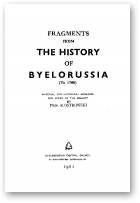 Fragments from the History of Byelorussia