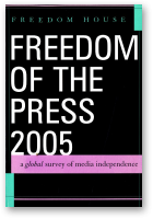 Freedom of the Press 2005